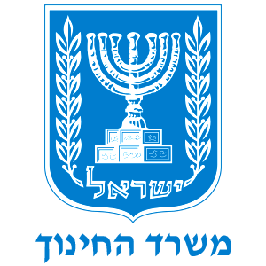 Logo of the Israeli Ministry of Education